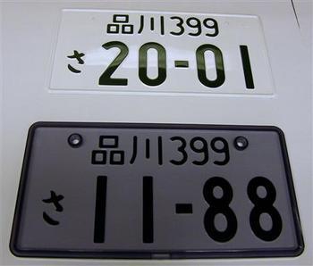 898d34c0.jpg